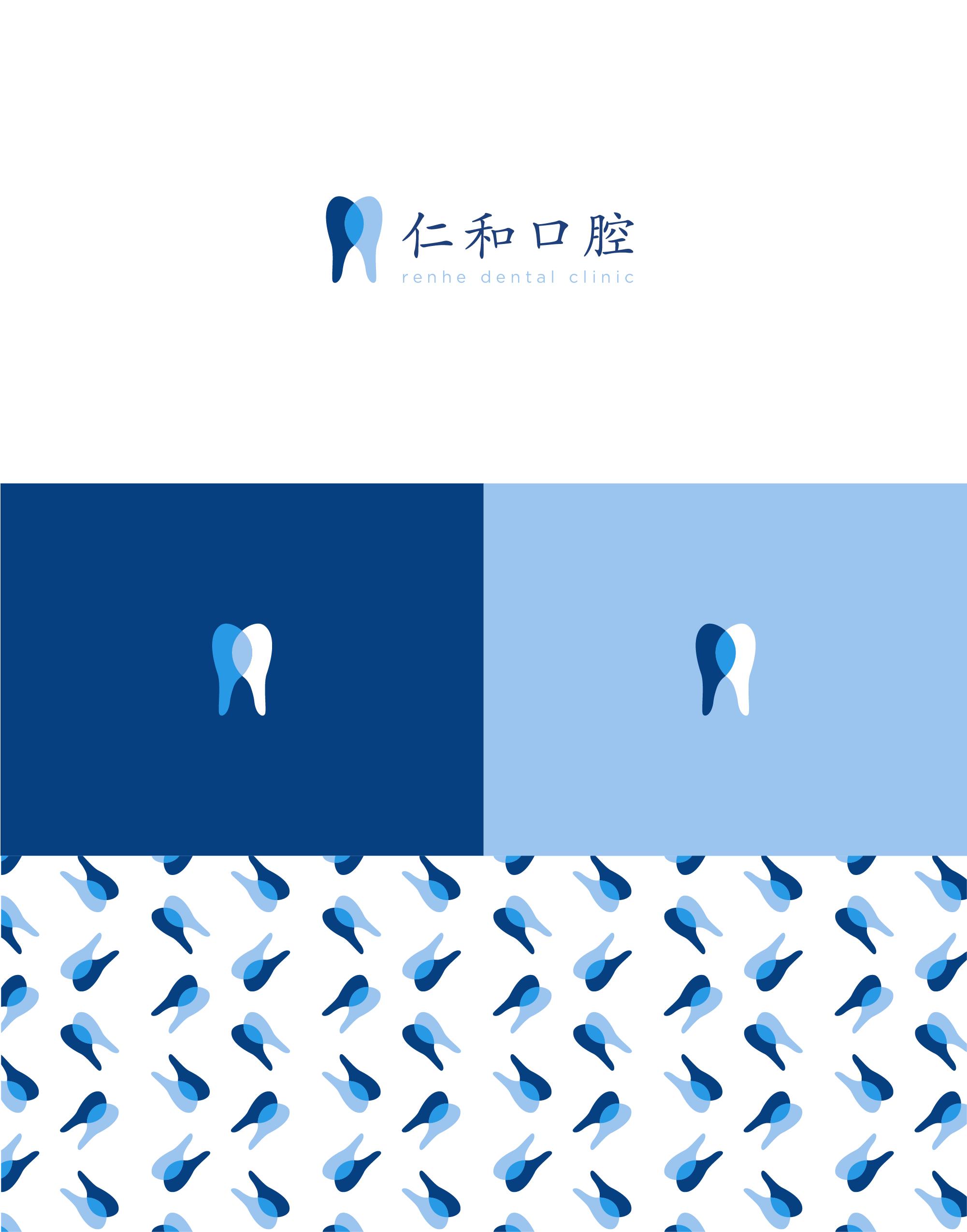 renhe-dental-branding-logo2-19