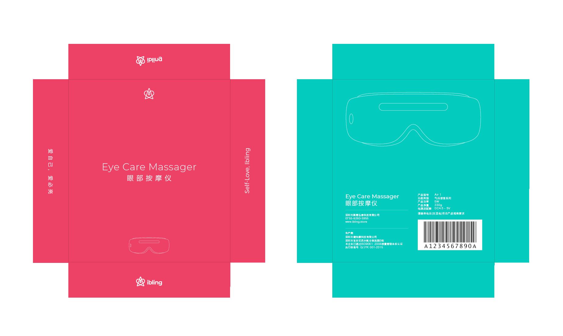 ibling-packaging-open-15